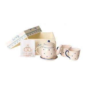 Maileg - BU038 - Set d'accessoires macarons et chocolat chaud - taille: 5 cm thé et biscuits à deux - taille 5 cm (415582)