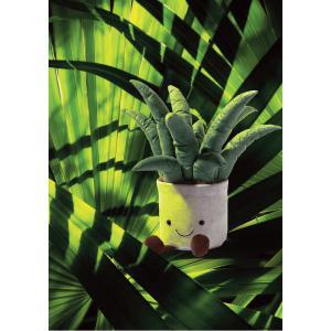 Jellycat - A2AV - Peluche Aloe Vera Amuseable Big - l = 14 cm x H 45 cm (457328)