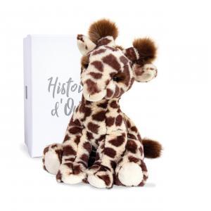 Histoire d'ours - HO3040 - LISI la GIRAFE petit modèle - Naturelle 30 cm en boîte carton (463202)